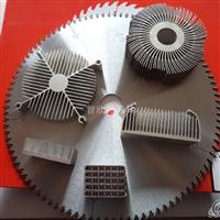 散热器铝材专切锯片2552.0