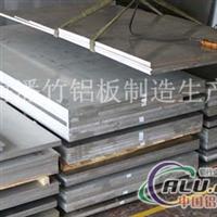 6070铝板(6070铝板)6070铝板硬度