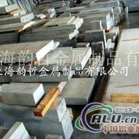 2A80T61铝板专业生产铝板厂家