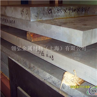 氧化铝板AL6061T6
