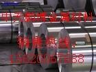 3003铝卷 防滑铝板铝卷供应