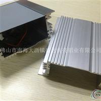 铝型材1112