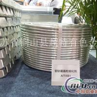 铝钛硼晶粒细化剂  添加剂