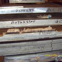 LC9铝板 LC9铝板价格 国产铝板