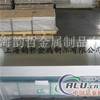 5005H34 铝板专业生产铝板厂家