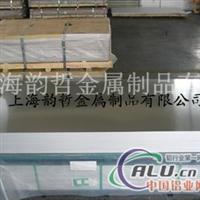 2017T4 铝板专业生产铝板厂家
