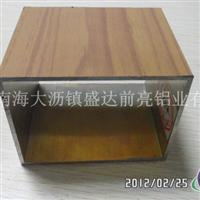 方管铝型材