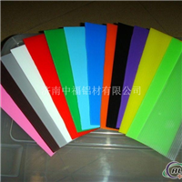 江苏彩色铝板供应铝板颜色齐全