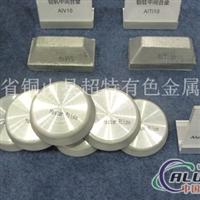 铝基中间合金铝锆中间合金