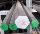 2010六角铝棒(优惠了)