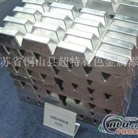 铝锆中间合金铝钛硼合金