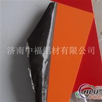 氟碳彩色铝板彩涂铝板卷供应商