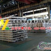 软铝板 A5652P铝板 A5254P铝带