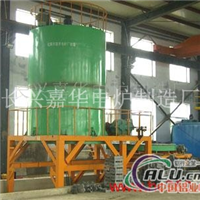 供应铝合金淬火炉,铝合金电炉
