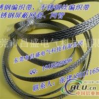 鋁導電帶,鋁編織線