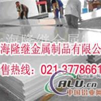 A88铝板【台湾A88铝合金】A88价格