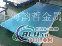 5056H32 铝板专业生产铝板厂家