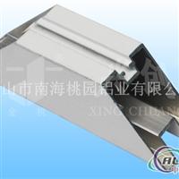 通用铝型材