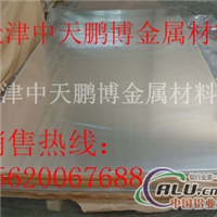 氧化铝6063优质铝