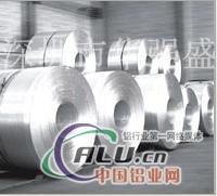进口日本住友LB1050铝板