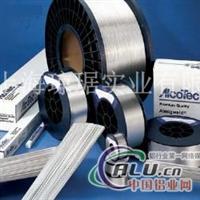 阿克泰克纯铝焊丝ER1100铝焊丝