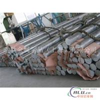 供应6005铝棒厂家
