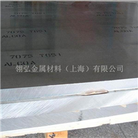 AA7075航空铝合金
