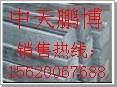 6063铝棒 挤压正方形棒 扁形棒