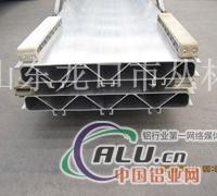 禽畜专用车6061T6铝型材厂家
