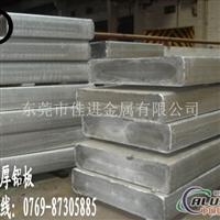 AL2014进口铝棒 AL2014铝棒价格