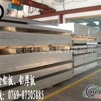 进口AL1050铝板