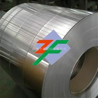 铝带成批出售铝带价格中福优异铝带