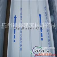 供应0.9厚氟碳漆铝镁锰屋面板