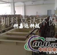铝及铝合金阳极氧化生产线