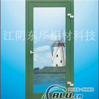 江阴东华海达铝型材