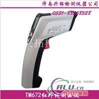 TM-672红外测温仪