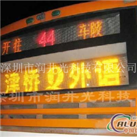 厂家批发公交led公交车led广告屏