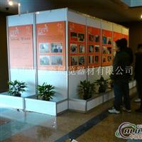 临时场地搭建隔断铝材 屏风展板展示架 布置会展会议展架