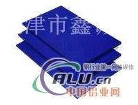 £¤£¤彩涂铝板价格#£¤天津彩涂铝板厂