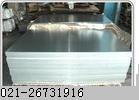 LC9铝棒(白菜价了)