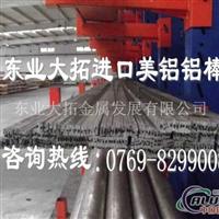 LC5耐磨铝板 航空铝材LC5