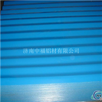 瓦楞铝板一吨价格瓦楞铝板报价