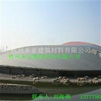 铝镁锰金属屋面板