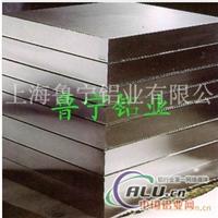 超厚铝板,,铝板超厚,,超厚铝板