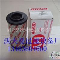 0060R020BN3HC贺德克液压油滤芯