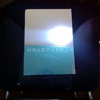 灯具用镜面覆膜铝板