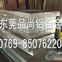 进口5052铝合金板5052铝合金带