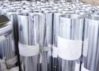 批發1060純鋁卷,1070導電純鋁卷
