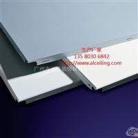 800*800铝方板-铝天花厂家