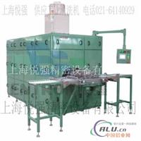 供應鋁管清洗機